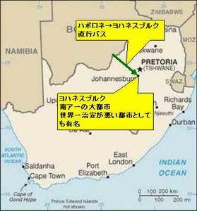 南アフリカ共和国の都市の一覧